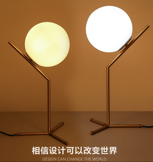 IC T1 Bras Table lamp
